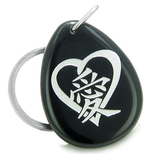 Amulet Heart Love Energy Kanji Magic Symbol Powers Black Agate Gemstone Keychain