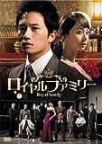 [DVD]ロイヤルファミリー DVD-BOX1