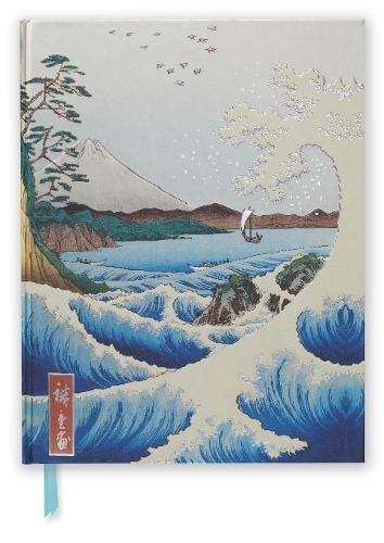 Read Online Hiroshige: Sea at Satta (Blank Sketch Book) (Luxury Sketch Books) ebook