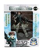 Furyu Strike Witches Figure - 3858 - 9