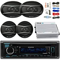 Kenwood KDCBT32 Car Bluetooth Radio USB AUX CD Player Receiver - Bundle With 2x TSA1676R 6.5 3-Way Car Audio Speakers - 2x 6.5-6.75 4-Way Stereo Speaker + 4-Channel Amplifier + Amp Kit