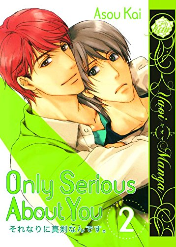 Read Online Only Serious About You Volume 2 (Yaoi) pdf epub