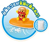ANPANMAN SuiSui Pikatto Vacuum Cleaner by Agatsuma