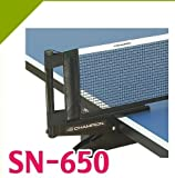 Champion Genuine Sn650 Table Tennis Net Set (Net & Prop)