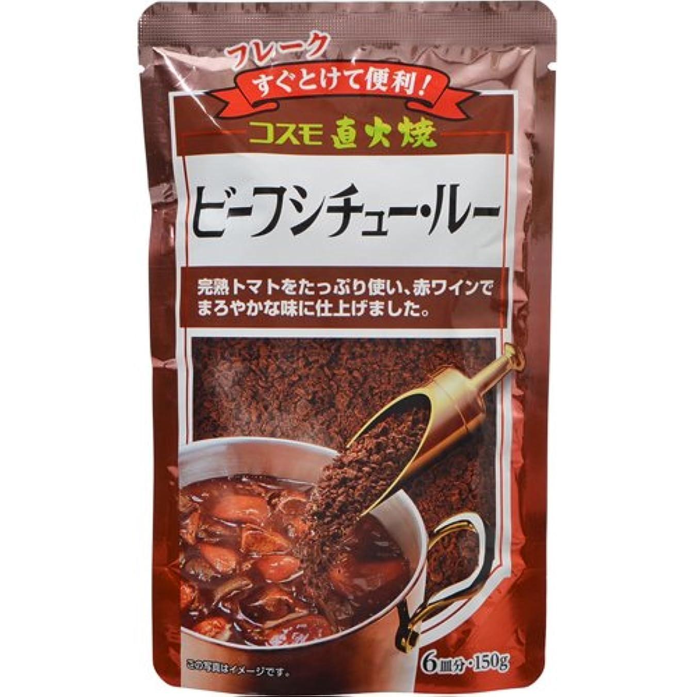 ベジタリアン検索パンサー植物性素材100%米粉のトマトシチュールウ 150g