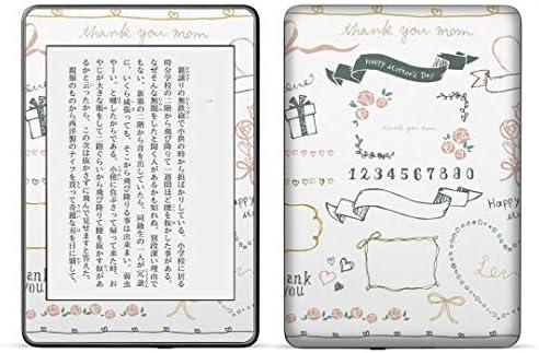 igsticker kindle paperwhite 第4世代 専用スキンシール キンドル ペーパーホワイト タブレット 電子書籍 裏表2枚セット カバー 保護 フィルム ステッカー 015887 プレゼント パーティ ハート