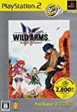 Wild Arms: The Vth Vanguard (PlayStation2 the Best) [Japan Import]