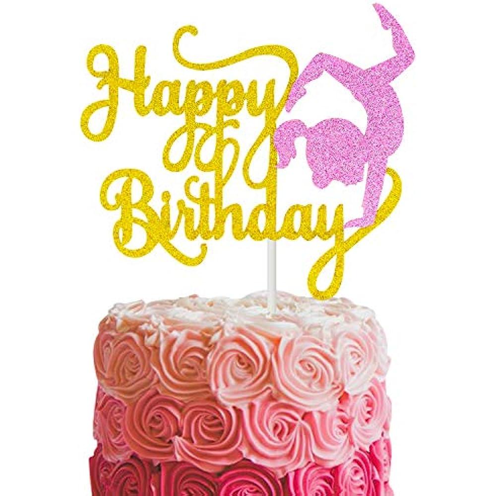 Brilliant Personalised Gymnastics Cake Topper Girls Birthday Cake Topper Personalised Birthday Cards Cominlily Jamesorg