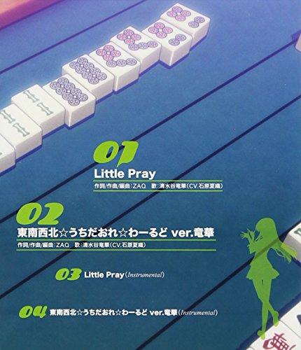 Shimizudani Ryuka (CV.Ishihara Kaori) - Anime Saki Achiga Hen Episode Of Side-A Character Song Single Vol.7 [Japan CD] LASM-4147
