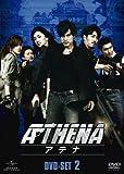 [DVD]ATHENA-アテナ- DVD−SET2