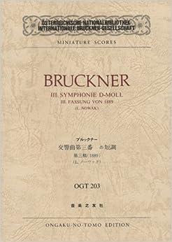 OGTー203 ブルックナー 交響曲第3番 ニ短調 第3稿(1889) (Osterreichische Nationalbibliothek Internationale Bruckner‐Gesellschaft miniature scores)