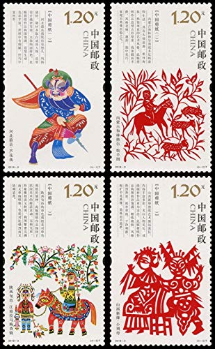 Serius Sale China Postage Stamp 2018-3 Chinese Paper-Cut I Stamps New 4Pcs MNH