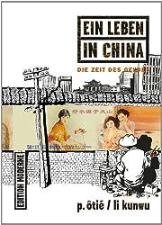 Ein Leben in China 03: Die Zeit des Geldes