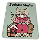 Sudoku Master Cat Hemming The Mouse Pad 10 X 12 Inch Esports