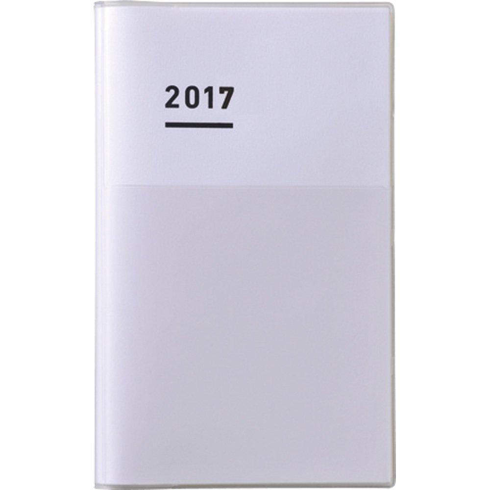 コクヨ ジブン手帳 2017 DIARY 11月始まり A5スリム ホワイト ニ-JCD1W-17