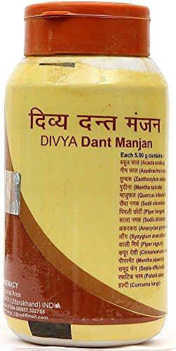 Price comparison product image Patanjali Divya Dant Manjan For Gum 100 Gram