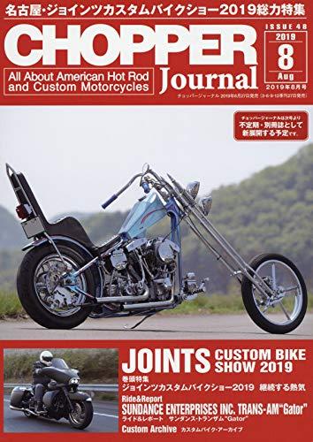 CHOPPER Journal 最新号 表紙画像