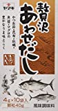 Luxury Bonito and Kombu Dashi Powder (Bonito and Kombu Soup Stock Powder)