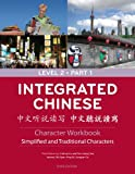 Integrated Chinese : Simplified and Traditional, Yao and Liu, Yuehua, 0887276857