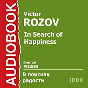 In Search of Happiness [Russian Edition] Audiobook