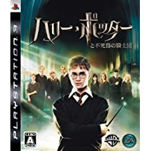 Harry Potter and the Order of the Phoenix [Japan Import]
