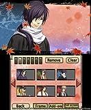 Hakuoki: Memories of the Shinsengumi - Nintendo 3DS