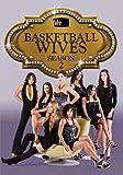 Basketball Wives: Season 2 (3 Disc) by VH1