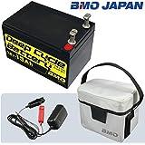 ビーエムオージャパン(BMO JAPAN) ディープサイクルバッテリー13Ah 本体、チャージャー、バッグセット BM-D13-SET