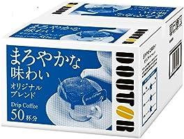 ドトールコーヒー ドリップコーヒー オリジナルブレンド 50P