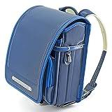Ransel Randoseru Semi-automatic Japanese school bag for boys Senior PU leather Large capacity light weight Rain Cover(blue)