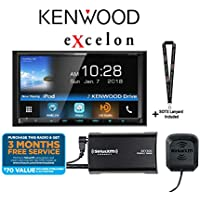 Kenwood eXcelon DDX795 6.95 WVGA DVD Receiver w/Bluetooth & HD Radio w/SiriusXM Tuner and Antenna Included and a SOTS Lanyard