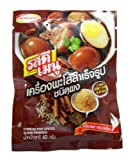 RosDee Chinese Five Spices Blend Power l
