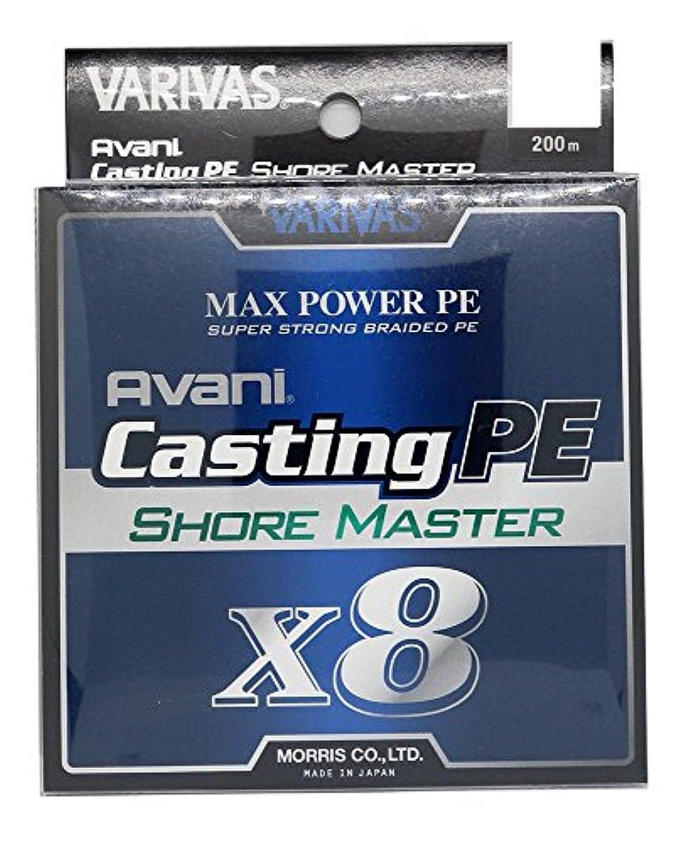 [해외] VARIVAS바리바스 PE라인 아바니 캐스팅PE 맥스 파워 X8 쇼어마스타 200M 8개 화이트
