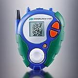 Digimon Paildramon Color Adventure Digivice 02