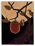 Moon, Persimmon and Moth by Anita Munman Art Print, 13 x 17 inches