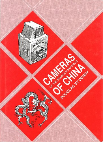 Cameras of the People's Republic of China (Republic Peoples Of China)