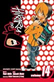 Hikaru no Go, Volume 14 by Yumi Hotta front cover