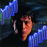 YOKOHAMA二十(ハタチ)まえ