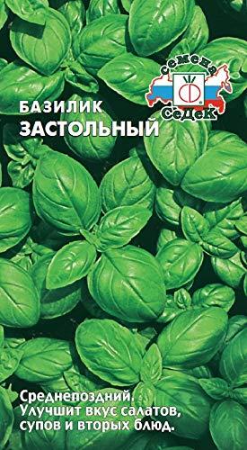 Russian Basil Dinner. Euro 0.2 ()