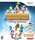 Dance Dance Revolution Disney Grooves Includes Two Dance Mats - Nintendo Wii