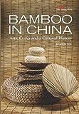 Bamboo in China, Shen Min and Pan Jialai, 1602201323