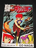 Cutie Honey '90 Vol. 2 #6