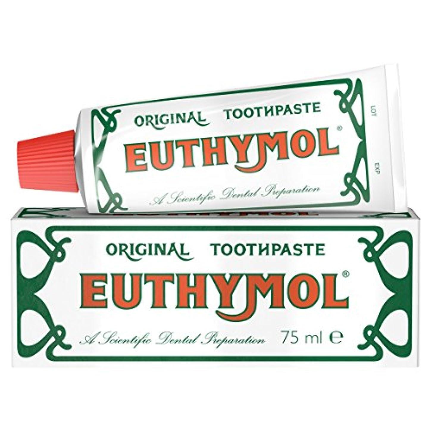模倣落胆するいいねEuthymol オリジナル歯磨き粉 75ml 並行輸入品 Euthymol Original Toothpaste 75 Ml