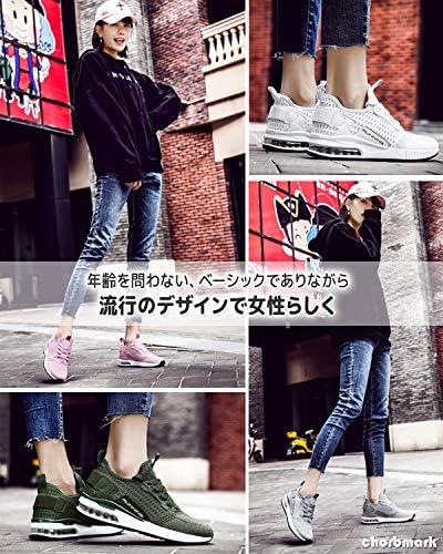 スニーカー エアー ランニング メンズ レディース ユニセックス スポーツMIX 軽量 5色(ブラック, ホワイト, グレー,カーキ,ピンク)
