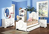 Major-Q Full Panel Bed Simple Elegant Youth Girls