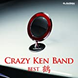 CRAZY KEN BAND BEST ALBUM TSURU(CD+DVD ltd.ed.)