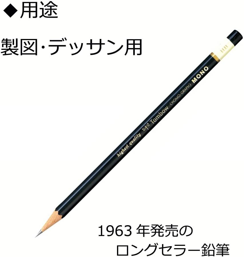 Dragonfly pencil mono pencil 2B 1 dozen japan import