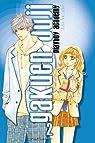 Gakuen Ouji, Playboy academy, tome 2 par Yuzuki