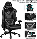 AutoFull Pro Big and Tall Gaming Office Chair