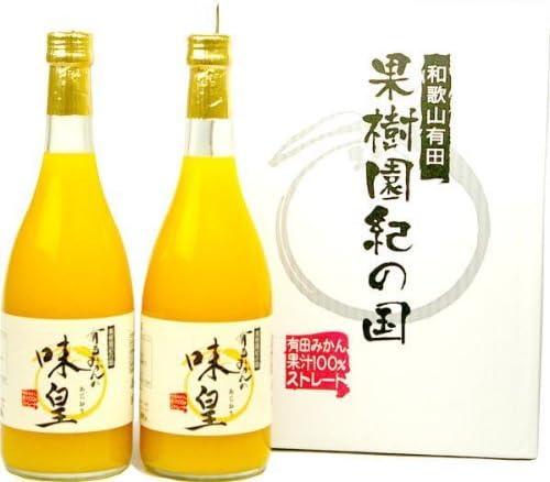 果樹園紀の国 有田みかんの味皇(あじおう) 720ml瓶 2本入